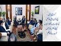 CM Ka Khilariyon K Liye Baktar Band Buses Khareedne Ka Hukum