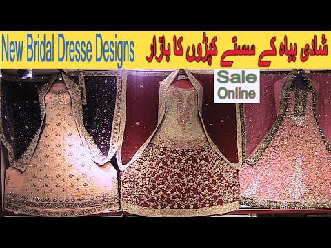 New Bridal Dresses Designs At Jama Complex Market