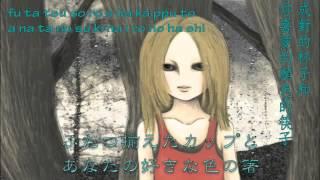 歌名:ニワカアメ(驟雨) 歌手:天野月 ニコニコから:http://www.nicovi...