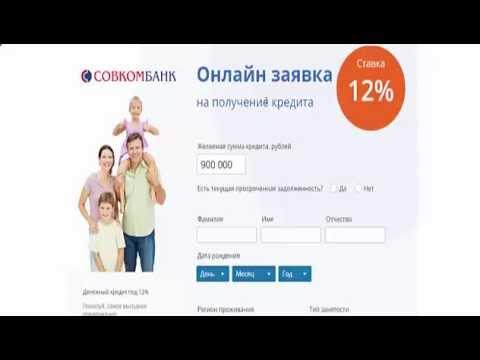 сбербанк дает кредит иностранным гражданам