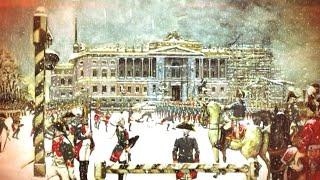 Документальные фильмы - 1812 - Игра Императоров