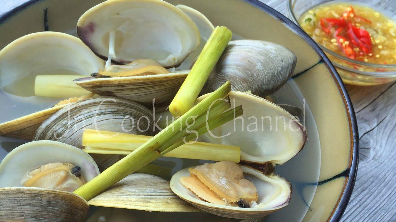 Lemongrass Drunken Clam Soup Sup Ngeu - YouTube