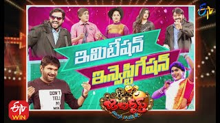 Jabardasth | 25th February 2021 | Full Episode | Aadi,Anasuya,Sudheer | ETV Telugu