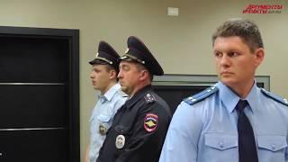 Горький Ключ. Как в Краснодарском крае искали полицейского-педофила