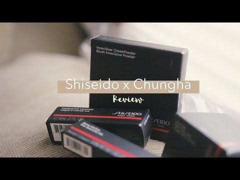 Shiseido X Chungha [REVIEW]