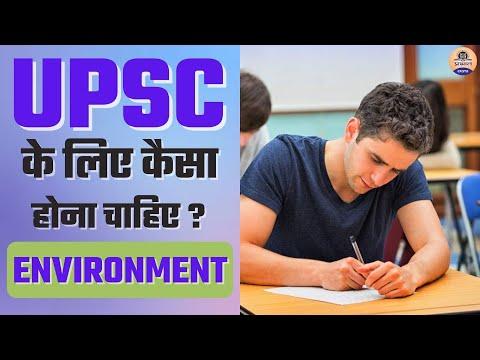UPSC Exam के लिए कैसा होना चाहिए  Environment ! | UPSC Aspirant Room | PRABHAT EXAM | UPSC 2022