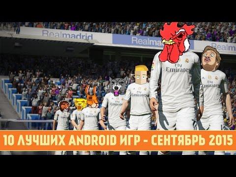 Euro Truck Simulator 2 скачать gameshakeru