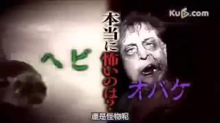 ЖЁСТКИЕ ЯПОНСКИЕ РОЗЫГРЫШИ   Безумные Японские ТВ ШОУ  Японские Приколы над Людьми  Японские Телешоу