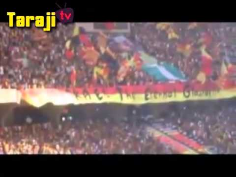 New - ضدؔ الرجعية - Curva Sud - BLOOD AND GOLD 2005