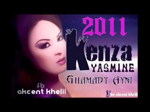album de kenza yasmine 2012