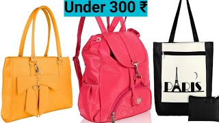 Unboxing Flipkart Affordable Handbags, Online handbags shopping haul and review/Under 300₹