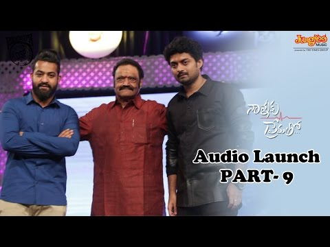 Nannaku Prematho Audio Launch Part 9 | Jr NTR | Rakul Preet | DSP | Sukumar