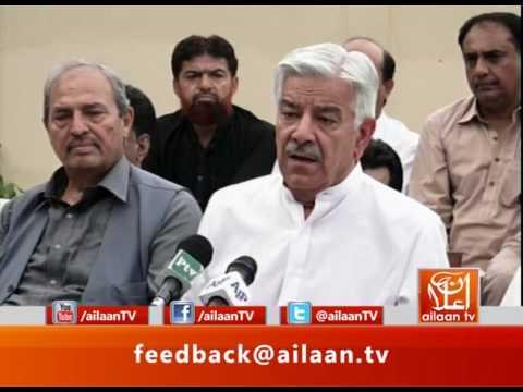 Khawaja Asif Press Conference 22 July 2017 @pmln_org