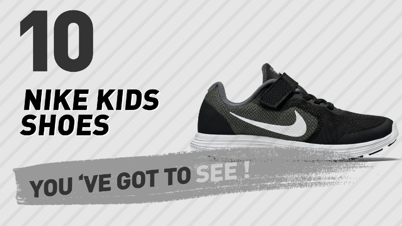 Nike Kids Shoes 8d036794d6c3
