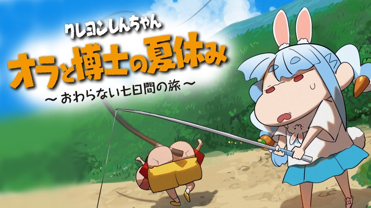 [Ora and Dr. Summer Vacation]Summer is … nice …!  !!  !! Peko![Holo Live / Pekora Usada]