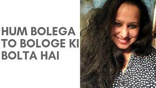 HUM BOLEGA TO BOLOGE KI BOLTA HAI 51