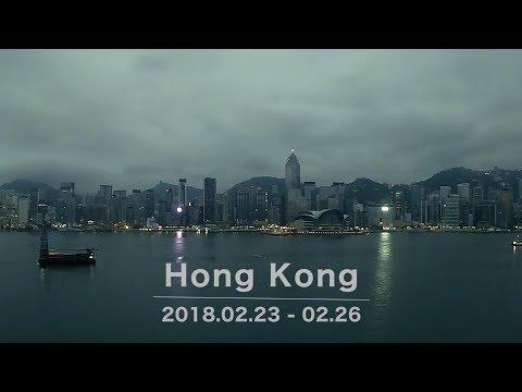 香港旅行 オープニングムービー【Hong Kong Travel】