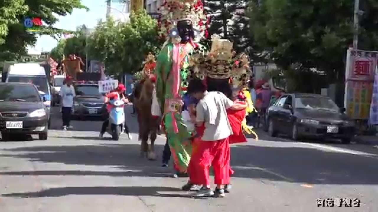 2015全國城隍聯誼潮州巡香~北臺中城隍廟09 - YouTube