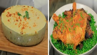 نجرسكو - دجاج مشوي - بابا غنوج | أميرة في المطبخ حلقة كاملة