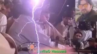 Basit Zaib chulam program