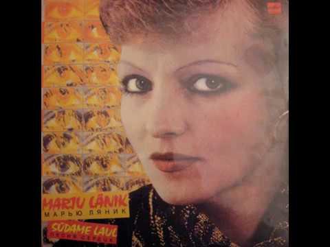 Marju Länik & Mahavok – Südame Laul (LP 1986)