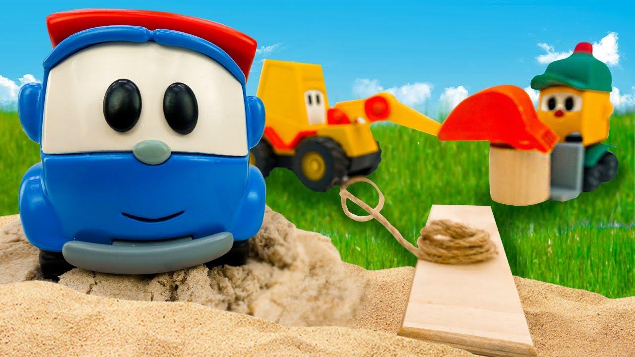 Léo, o caminhão, está atolado na areia! Histórias educativas com brinquedos animados