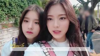 LOONA Speaking English Compilation (+ French, Cantonese and Japanese) 이달의 소녀 - Stafaband