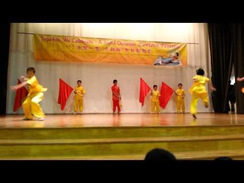 Pei Chun Wushu Mid-Autumn Festival Performance
