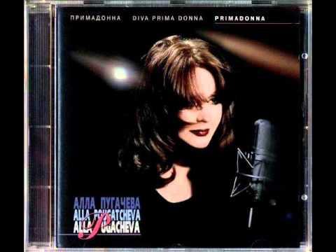 Eurovision 1997 - Russia - Prima Donna (french version)