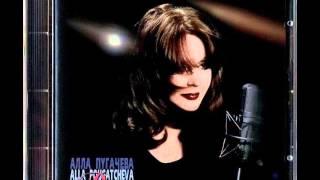 Скачать Eurovision 1997 Russia Prima Donna French Version