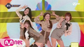 [LIVE HIGH - YES] KPOP TV Show | M COUNTDOWN 180208 EP.557