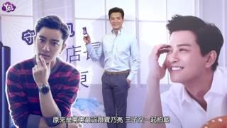 帥老爸陳曉東自豪罩杯升級 被問老婆房事作勢打記者