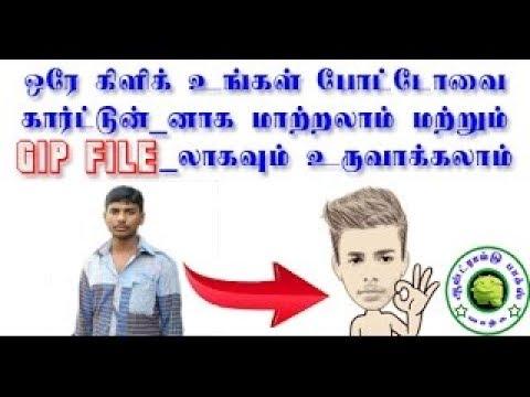one click image convert cartoon