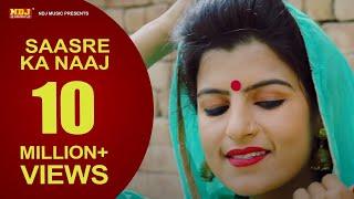 SAASRE KA NAAJ #Mohit Sharma #Mr. Guru #Latest Haryanvi Songs Haryanvi 2018 #NDJ Film Official