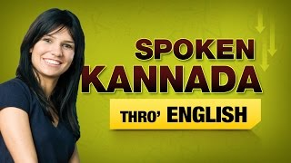 Spoken Kannada Through English | Speak Kannada Through English | Learn Kannada screenshot 4