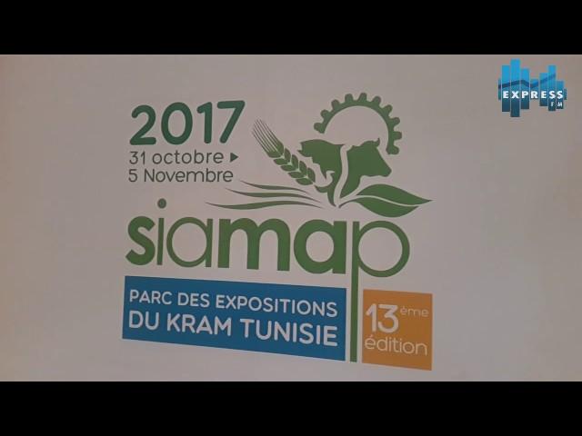 Le président de l'UTAP annonce le lancement de la 13e édition du salon de l'agriculture SIAMAP 2017