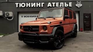 Гелек за 13.000.000 рублей. Тюнинг Хонда Аккорд. Пошив салона в Ауди. Проект Тойота Супра