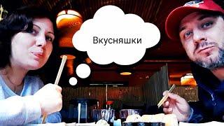 Кафе Суши ✔Япона Матрена. Все за 1000 руб. Обзор еды #Семья в городе Петрушенко!