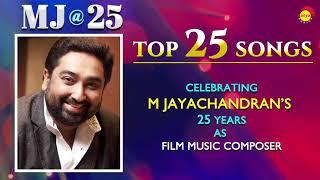 Top 25 Songs of M Jayachandran   Malayalam Film Songs
