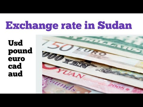 Exchange Rate In Sudan| Sudan Currency To Inr| Sudan Currency Rate| Sudan Currency Exchange Rate