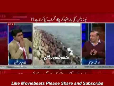 Pakistani Crying Because of Modi Within a ten Days Pakistan's Dam Will be Runout of Water