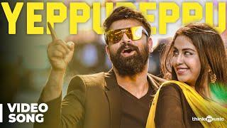 Raju Gari Gadhi 3 | Yeppudeppu Video Song | Ashwin Babu, Avikar Gor | Shabir