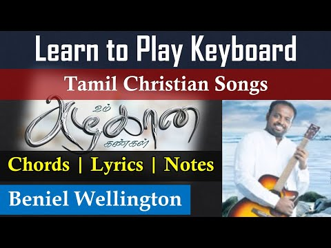 Um Azhagana Kangal Keyboard | Tamil Christian Song | Notes, lyrics and Chords | Johnsam Joyson