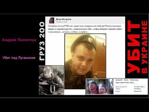 Русские солдаты и