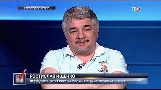 Выступление Ростислава Ищенко. Право голоса. 09.07.2019