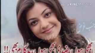 karan khan inkar kawe na sam kawe by allroghani