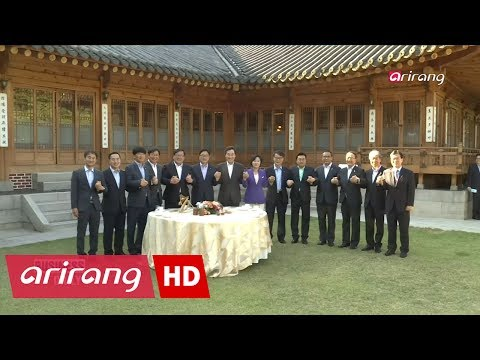 [Business Daily(Ep.558)] Cabinet approval