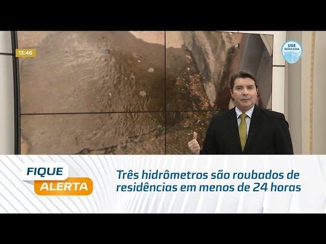 Três hidrômetros são roubados de residências em menos de 24 horas no bairro do Farol
