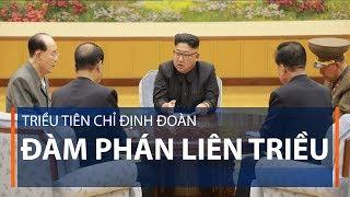 Triều Tiên chỉ định đoàn đàm phán liên Triều | VTC1