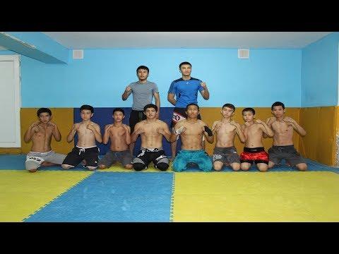 NOMAD MMA ATYRAU
